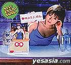 Shaku Oshaku (Japan Version)