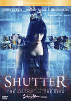 SHUTTER (Japan Version)