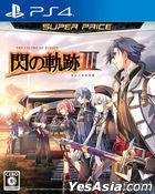 Eiyuu Densetsu Sen no Kiseki III (Bargain Edition) (Japan Version)