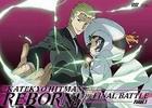 Katekyo Hitman Reborn! - Mirai Kessen Hen (Final.1) (DVD) (Japan Version)