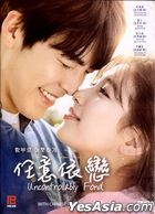 Uncontrollably Fond (2016) (DVD) (Ep. 1-20) (End) (Multi-audio) (English Subtitled) (KBS TV Drama) (Singapore Version)