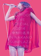 FULLMOON LIVE SPECIAL 2014 -Chuushuu no Meigetsu- IN NAKANO SUNPLAZA 2014.9.9 (Japan Version)