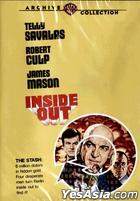 Inside Out  (1975) (DVD) (US Version)