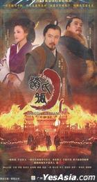 Orphan Of The Zhao (2013) (H-DVD) (Ep. 1-41) (End) (China Version)