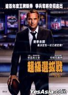 Draft Day (2014) (DVD) (Hong Kong Version)