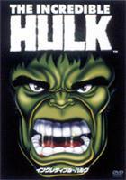THE INCREDIBLE HULK - MARVEL HEROES (Japan Version)