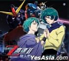 Z Gundam II: A New Translation - Lovers (Japanese Version) (Hong Kong Version)