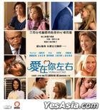 Mother And Child (VCD) (Hong Kong Version)