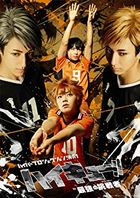Hyper Projection 演剧 排球少年 !! '最强的挑战者' (Blu-ray)(日本版)