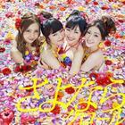 Sayonara Crawl (Jacket A)(SINGLE+DVD)(Normal Edition)(Japan Version)