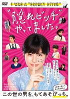 I Was A Secret Bitch (DVD)(Japan Version)