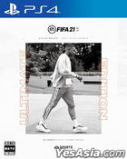 FIFA 21 ULTIMATE EDITION (Japan Version)