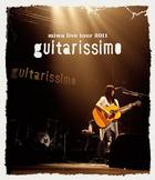 miwa live tour 2011 'guitarissimo'  [Blu-ray] (Japan Version)