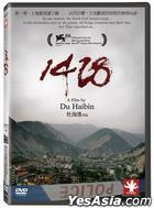 1428 (DVD) (English Subtitled) (Taiwan Version)