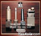 Brown Eyed Soul Vol. 4 - Thank Your Soul – SIDE A (CD + Cassette Tape) (Limited Edition)