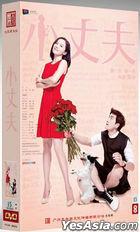 Xiao Zhang Fu (2016) (DVD) (Ep. 1-40) (End) (China Version)