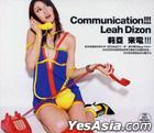 Communication!!!  (ALBUM+DVD)(First Press Limited Edition)(Taiwan Version)