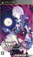 Jewelic Nightmare (普通版) (日本版)