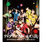 Samurai Girls / Wild 7 (Japan Version)
