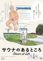 Steam Of Life (DVD)(Japan Version)