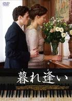 A PROMISE (Japan Version)