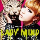 Lady Mind (Normal Edition)(Japan Version)