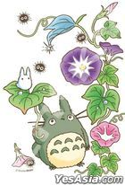 My Neighbor Totoro : Morning Glory & Totoro (Jigsaw Puzzle 150 Pieces) (150-G56)