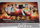 Golden Bloody Path (2014) (DVD) (Ep. 1-30) (End) (China Version)