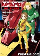 Mobile Suit Gundam MSV-R - The Return of Johnny Ridden (Vol.14)