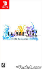 Final Fantasy X/X-2 HD Remaster (日本版)