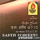 Earth Concerto - for World P.E.A.C.E!