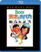 THE LAST MESSAGE (Blu-ray)(Japan Version)