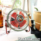 Humming USB Mini Fan - Red