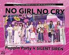 Poppin'Party×SILENT SIREN Tai Band Live NO GIRL NO CRY at MetLife Dome (Japan Version)