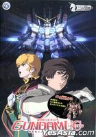 Mobile Suit Gundam UC (DVD) (Vol. 7) (Hong Kong Version)