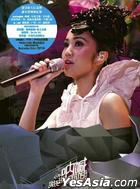 Yelling Live Concert 2009 Karaoke (3DVD) (With Album Poster)