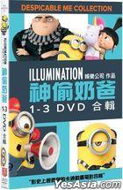 Despicable Me 1-3 Collection (DVD) (Taiwan Version)
