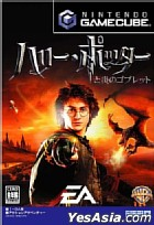 Harry Potter and the Goblet of Fire (Japan Version)