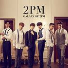 GALAXY OF 2PM [Repackage Ver.] (Normal Edition)(Japan Version)