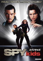 Spy Kids (DVD) (Special Edition) (Japan Version)
