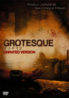Grotesque (DVD) (Unrated Edition) (Japan Version)