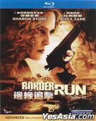 Border Run (2013) (Blu-ray) (Hong Kong Version)