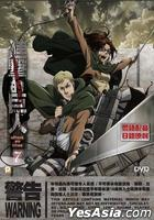 Attack on Titan Vol. 7 (DVD) (Hong Kong Version)