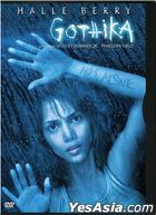 Gothika (2003) (DVD) (US Version)