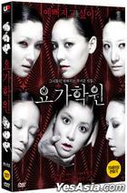 Yoga (DVD) (Korea Version)