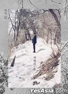 ホガク 3rdミニアルバム - 4月の雪