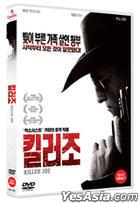 Killer Joe (DVD) (Korea Version)
