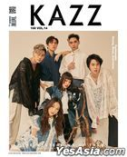 KAZZ Vol. 168 - Long Khong The Series (Cover B)