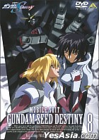 Mobile Suit Gundam SEED DESTINY Vol.8 (Japan Version)