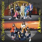 Jinsei Blues/ Seishun Night [Type SP] (SINGLE+DVD) (First Press Limited Edition) (Japan Version)